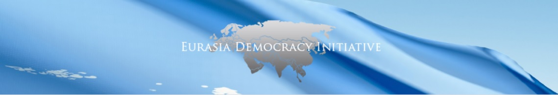 Eurasia Democracy Initiative