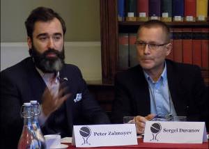 В Лондоне обсудили, как бороться с коррупцией в Казахстане