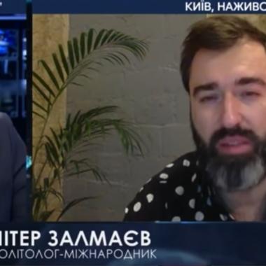 112: Олег Ляшко и Питер Залмаев (ZALMAYEV) обсуждают перспективы Украины при Д. Трампе