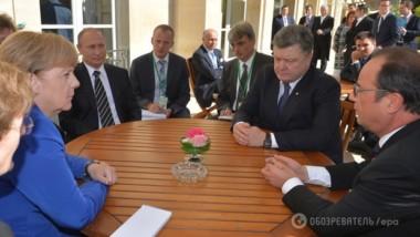 Саммит G20: решат ли Россия и Запад украинский вопрос без Украины