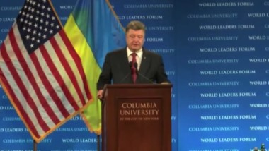 EDI Welcomes Ukraine's President at Columbia University, Asks Him About the Donbass