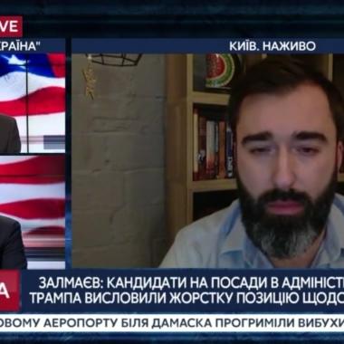 112 Канал. Питер Залмаев (Zalmayev): Чего ожидать Украине от Трампа?