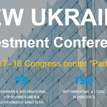 Ukraine Investment Conference, Kyiv, May 17-18, 2017