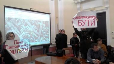Бюрократы в Киевсовете срезают под корень идею появления нового сквера